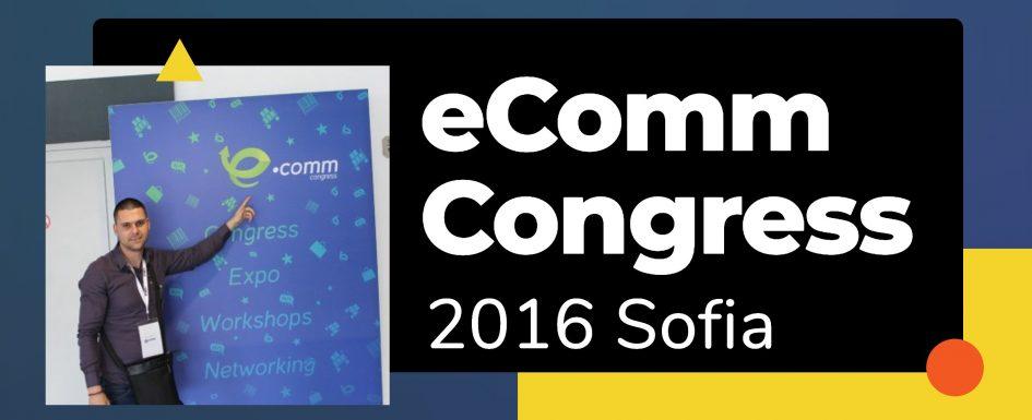 ecomm-congresss-2016