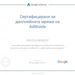 Google Partners Certification for Display Advertising - Nikola Minkov