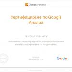 Google Partners Certification for Google Analytics - Nikola Minkov