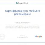 Google Partners Certification for Mobile Advertising - Nikola Minkov