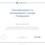 Google Partners Certification for Shopping Advertising - Nikola Minkov