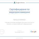 Google Partners Certification for Video Advertising - Nikola Minkov