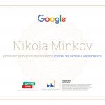 Google Sertifikat - Osnovi na Onlajn Marketinga - Nikola Minkov