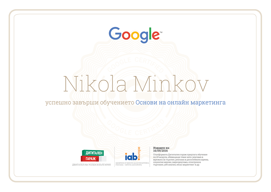 Google Sertifikat - Osnovi na Onlajn Marketinga - Nikola Minkov