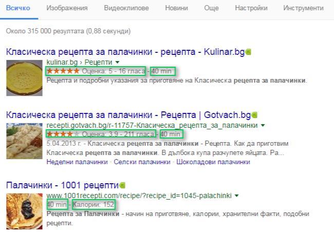 рецепта-за-палачинки-Google-Търсене