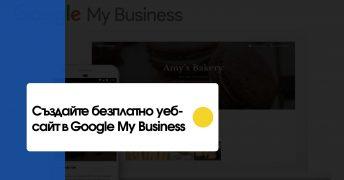 gmb-websites