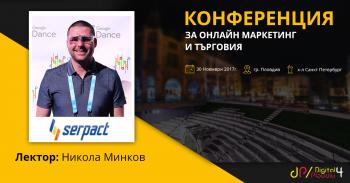 Nikola Minkov - Digital 4 Plovdiv