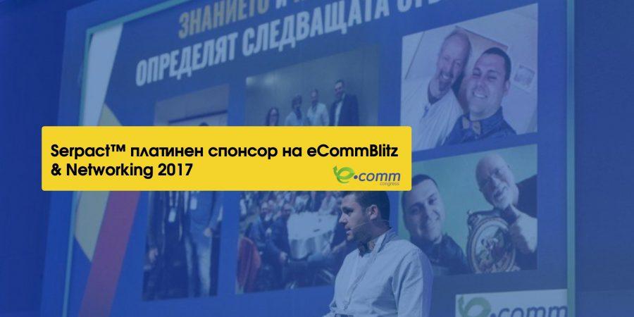 ecommcongress-sponsorship