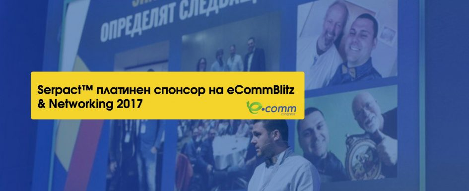 ecommcongress-sponsorship