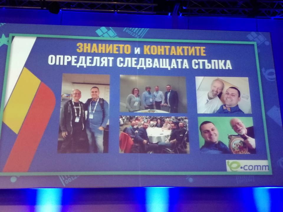 Никола Минков сподели ценен опит и идеи на Ecomm congress 2018