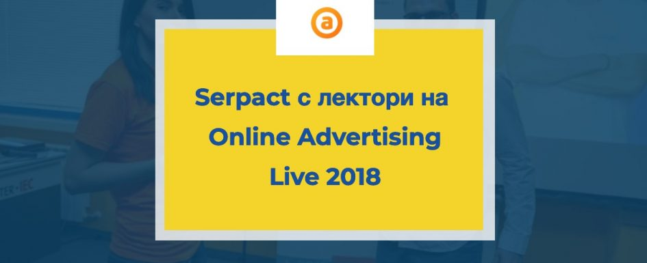 oa-advertising-2018