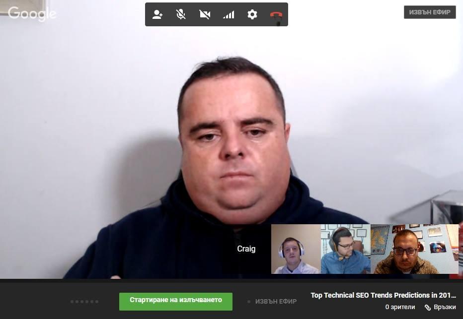 """Днес правим обзор на уебинара """"Top Technical SEO Trends Predictions in 2019 with Craig Campbell"""", проведен на 19-ти декември 2018 година, една общо събитие на SEO агенция Serpact и Крейг Кембъл от Craig Campbell Seo."""