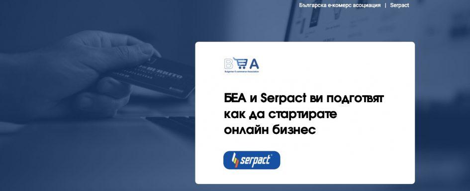 bea-serpact-2