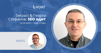 Webinar with G Stefanov