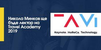 travel-academy