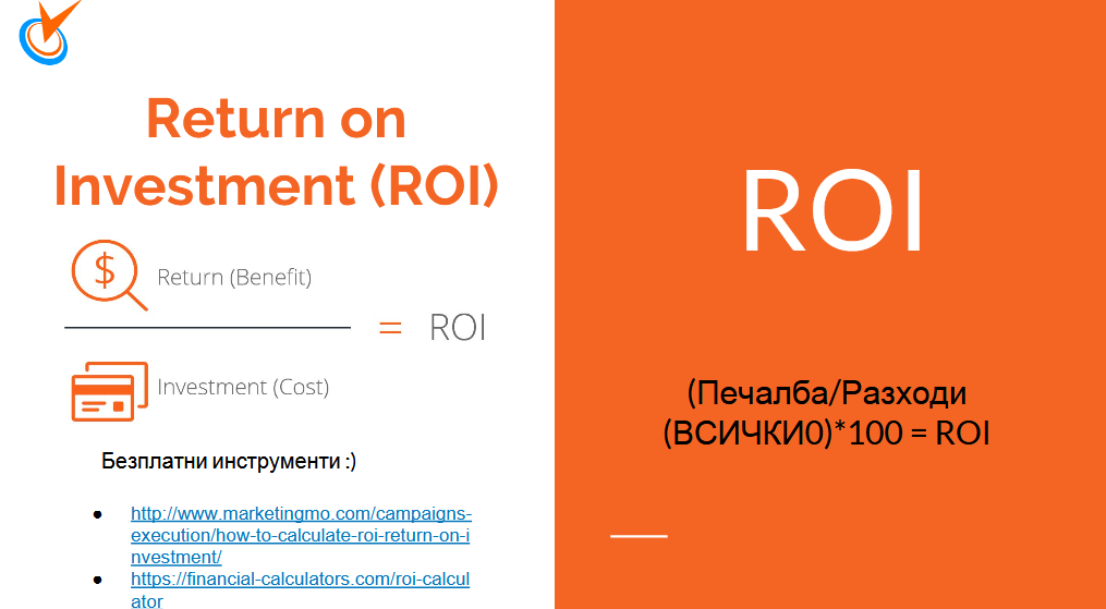 ROI - Return on investment -