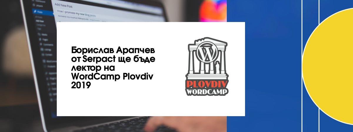 bobi-arapchev-wordcamp-2019