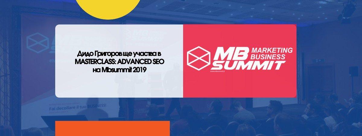 Никола Минков ще участва в дискусионeн панел на Webit 2019