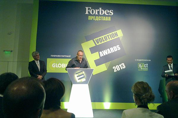 Борислав Арапчев с награда от Forbes за SEO Агенция на годината