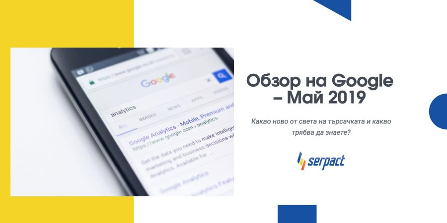google-recap-may-2019