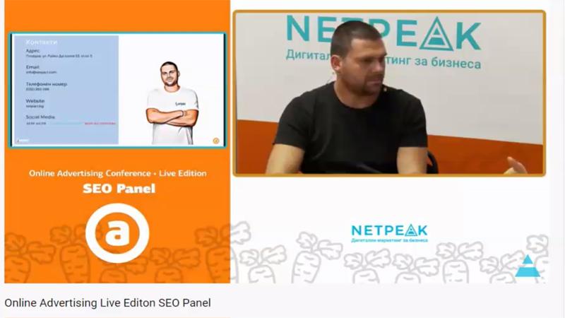 """Темата на лекцията на Никола беше на тема - """"Ефективни Featured Snippets в ерата на Voice Search"""""""