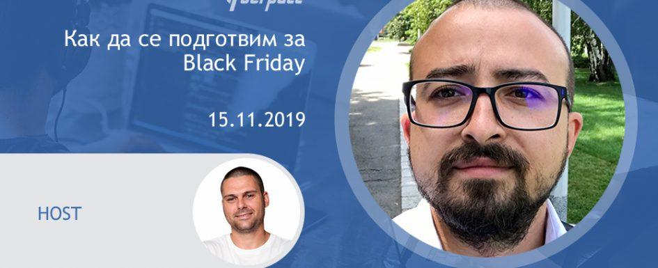 Dacko-Dacev-Webinar