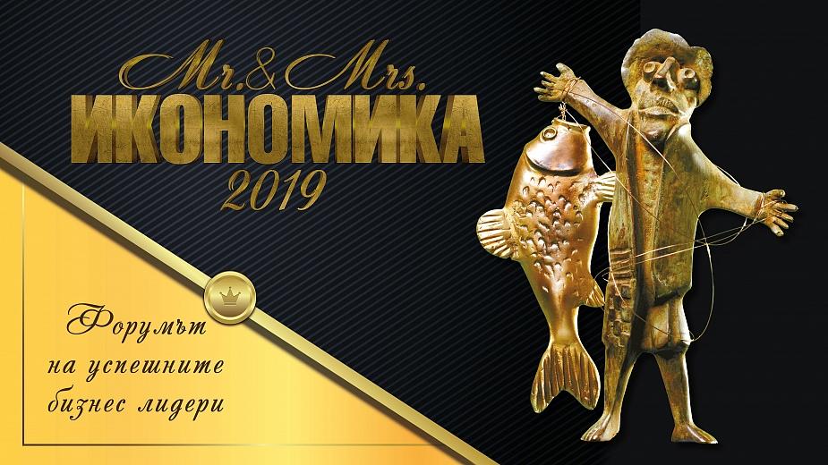 """Победителите ще бъдат удостоени със утвърдената вече статуетка """"Рибарят и златната рибка"""" на скулптора Ставри Калинов."""