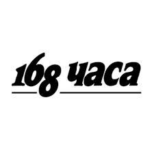 www.168chasa.bg