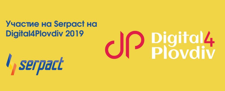 Участие на Serpact на Digital4Plovdiv 2019