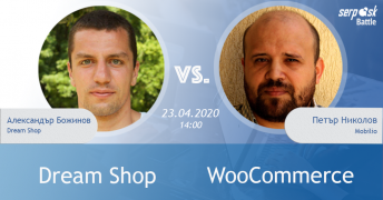 Serpask Battles Dreamshop Vs. Woocommerce
