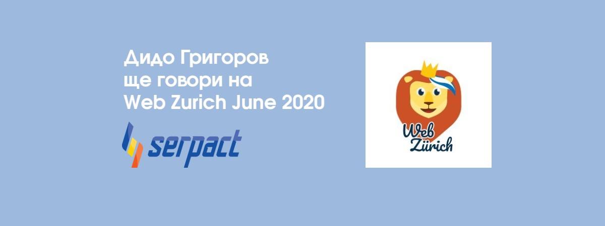 Web Zurich June 2020