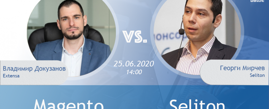 Serpask Battle - Magento Vs. Seliton