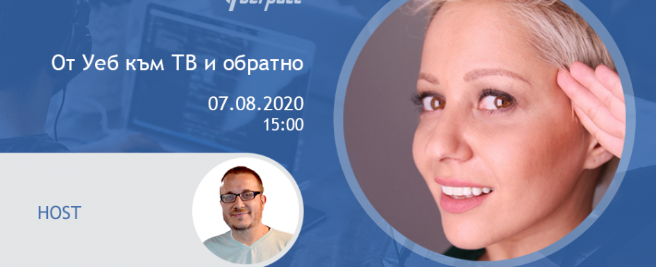 Sandra Aleksieva Serpask Webinar