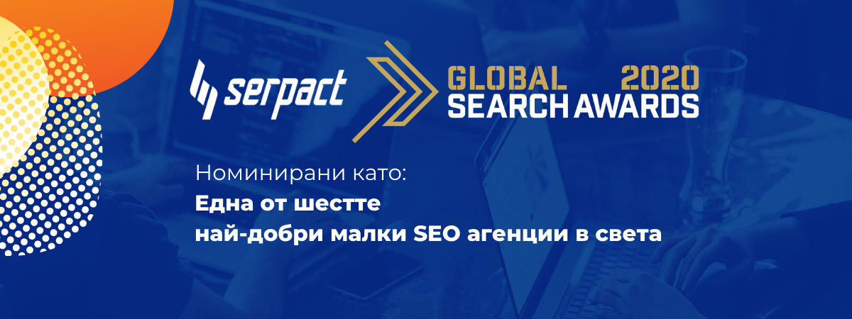 Serpact On Global Search Awards 2020 Bg