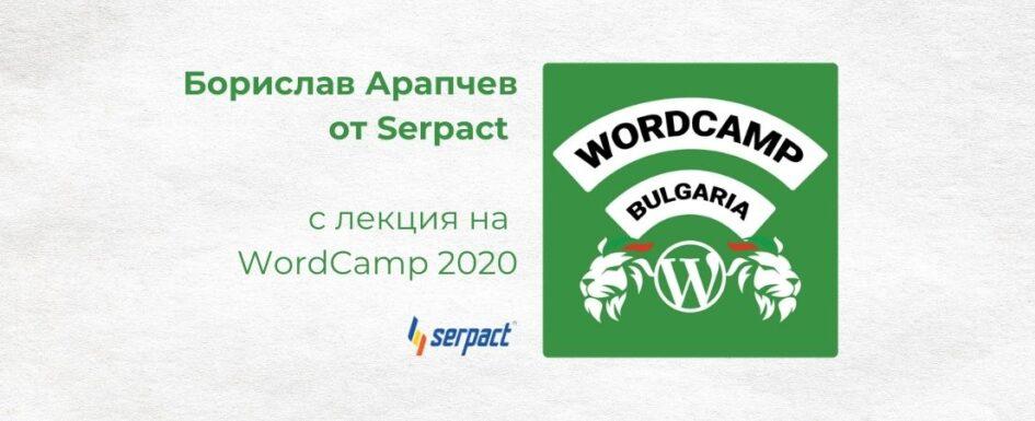 Borislav Arapchev Na Wordcamp2020