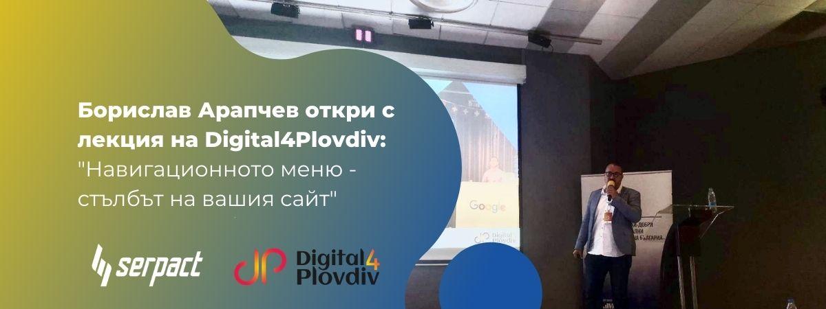 Borislav Arapchev Otrki S Lekcia D4p
