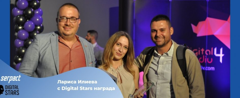 Digital Stars Award Larisa Ilieva