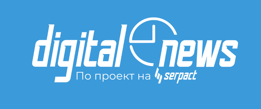 Digital-News-Page