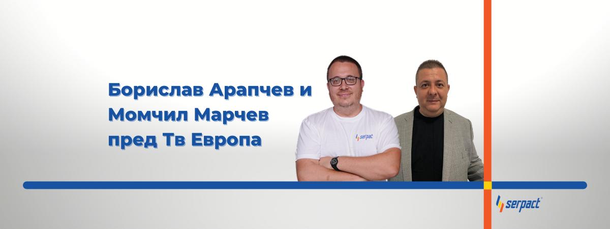 Arapchev-Marchev-Tv-Evropa