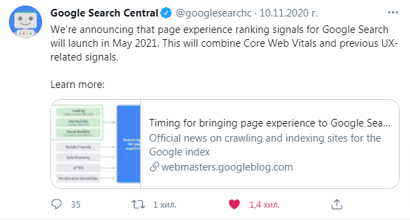 Serpact-Google-Central-Search