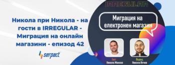 nikola-minkov-v-irregular