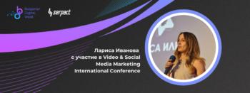 larisa-ivanova-v-bdw
