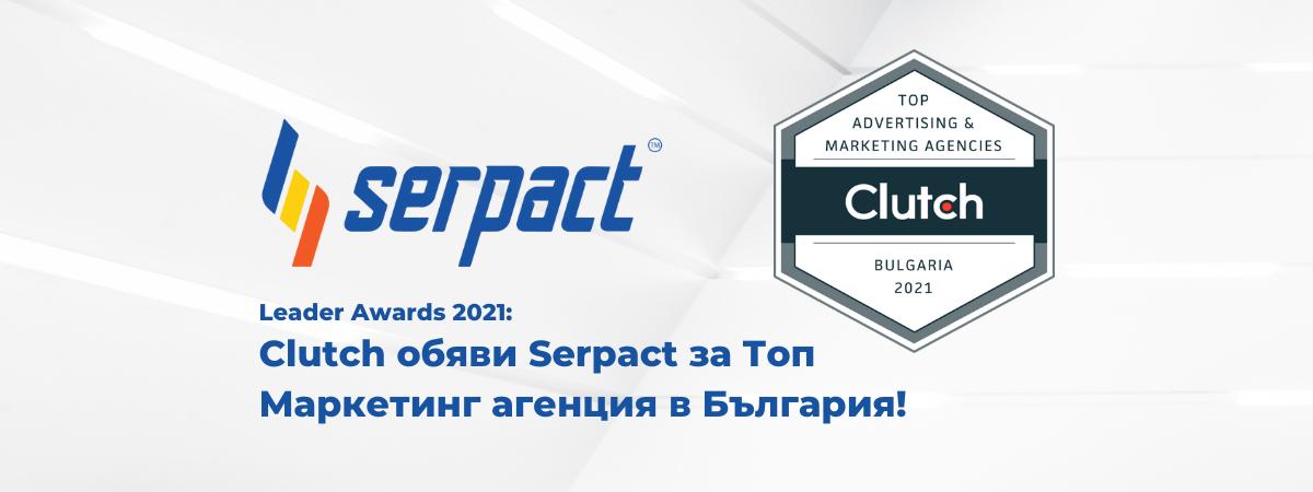 clutch-award-serpact-thumbnail